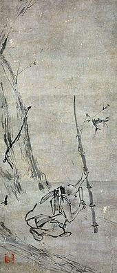 170px-Huineng_Cut_Bamboo